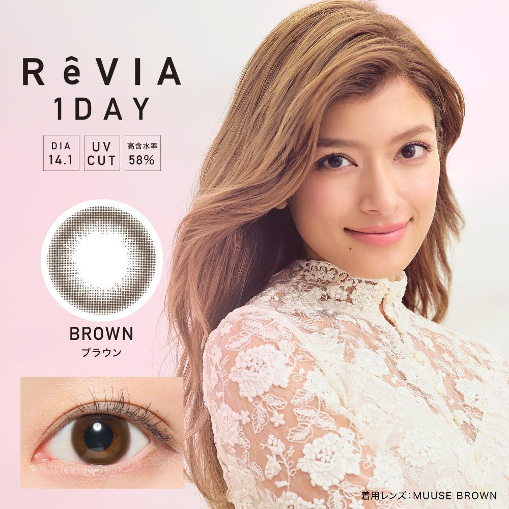 ReVIA 1day CIRCLE BROWN(ブラウン) DIA14.1mm UVCUT 高含水率58%