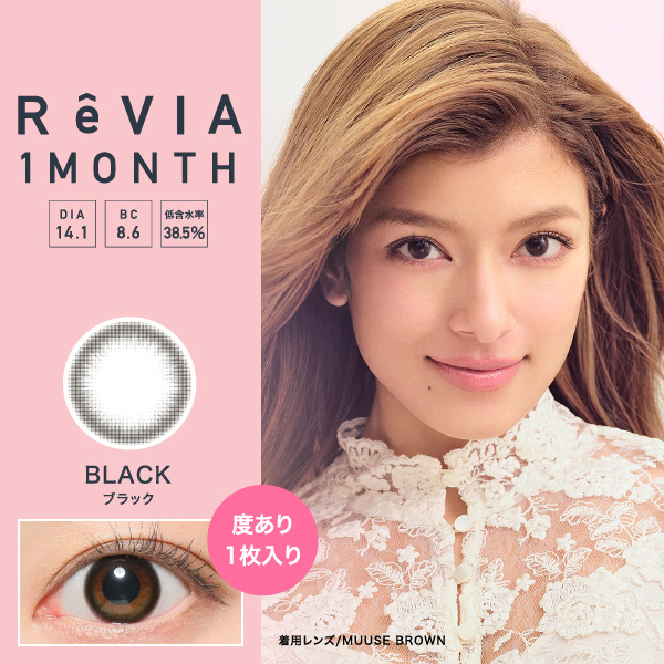 ReVIA 1month CIRCLE BLACK(ブラック) DIA14.1mm 度あり1枚入り
